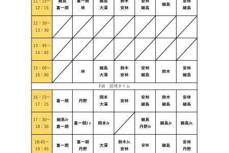 7月スクールスケジュール公開