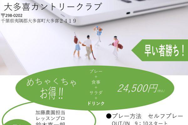 大田区蒲田のゴルフ練習場。レッスンも開催しています