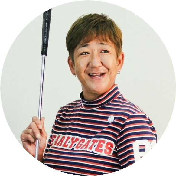 LPGA(一般社団法人日本女子プロゴルフ協会)所属